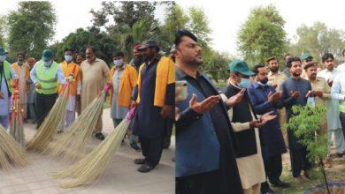 کلین اینڈ گرین پنجاب مہم فیز ٹو
