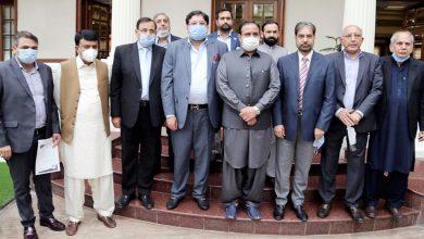 پاکستان چیمبر آف کامرس
