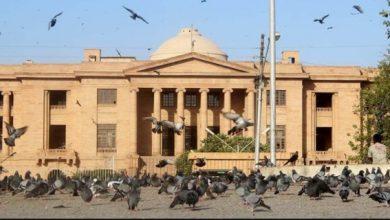 Sindh high court online
