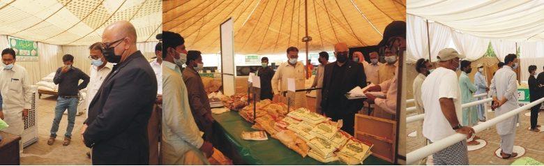رمضان بازار