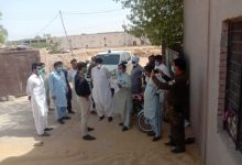 بلوچستان سمگل