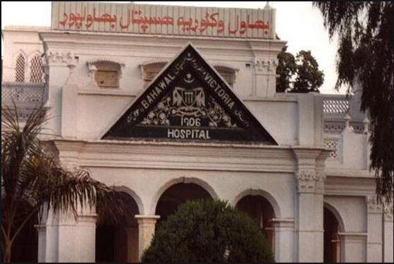 بہاول وکٹوریہ ہسپتال،نواب صادق محمد خان عباسی