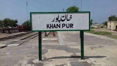 خان پور