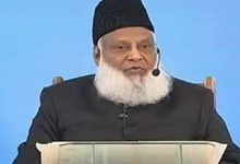 Dr israr ahmad