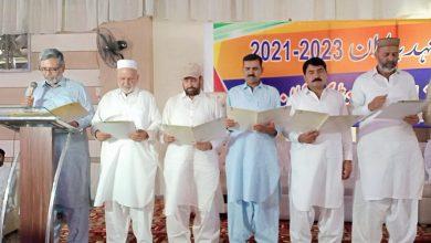 انجمن آڑھتیان رجسٹرڈ غلہ منڈی خان پور