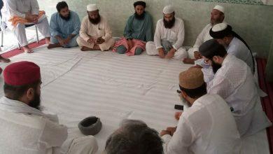 جمیعت علماء اسلام